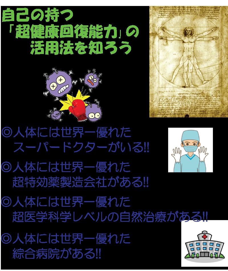 アートワーク29_8ceee8fe-4c53-41f4-af2b-0464e856e1d5_02