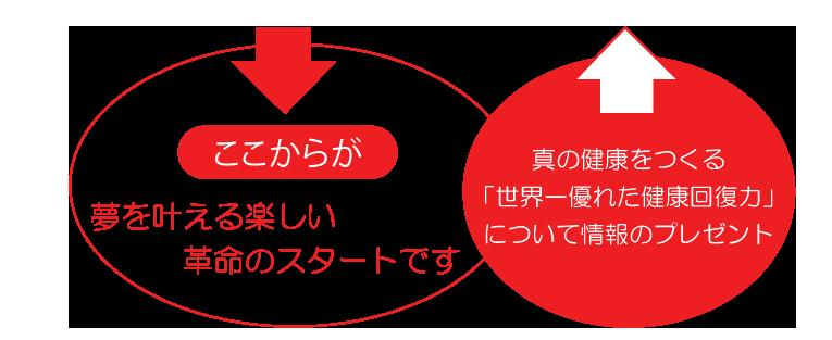 marumaru_13